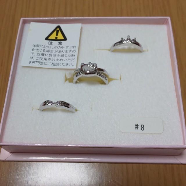 ハローキティ(ハローキティ)のキティ 3連リング レディースのアクセサリー(リング(指輪))の商品写真