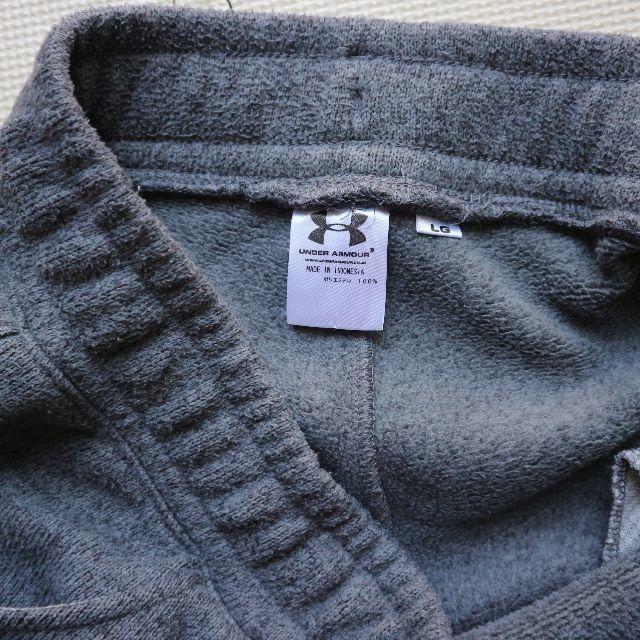 UNDER ARMOUR(アンダーアーマー)のアンダーアーマー/裏起毛スウェット厚手パンツL/ストーム/ジョガーパンツ レディースのパンツ(その他)の商品写真