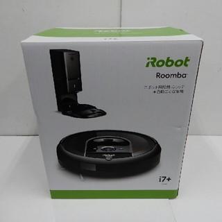 iRobot - アイロボット iRobot ロボット掃除機 ルンバ i7+ i7550 未使用・