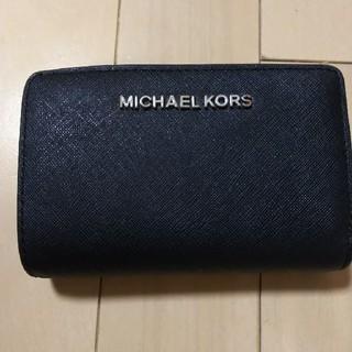 マイケルコース(Michael Kors)のMICHAEL KORSの2つ折り財布(財布)