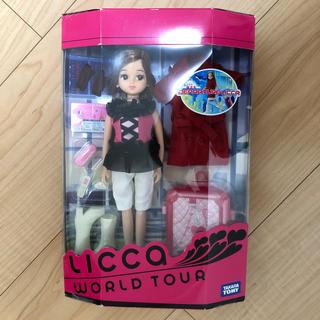 Takara Tomy - リカちゃん人形 ワールドツアー旅立ち