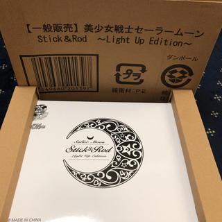 セーラームーン stick & rod 〜Light Up Edition〜