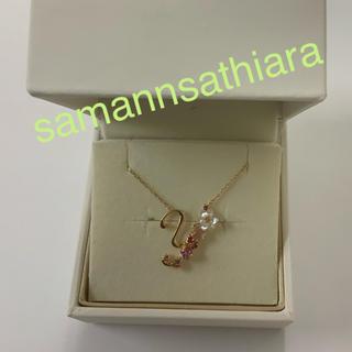 Samantha Tiara - ♡サマンサティアラ❤︎フラワーピンクストーン付き『Y』ネックレス K18 ①①
