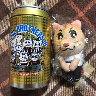 三代目 J Soul Brothers - ちょっこりさん 岩田剛典