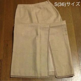 ミッシェルクラン(MICHEL KLEIN)のS (36) サイズ MICHEL KLEIN ロングスカート  キャメル(ロングスカート)
