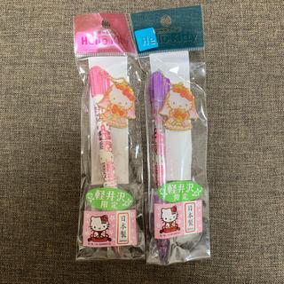 ハローキティ(ハローキティ)のキティ♡シャーペン&ボールペン(ペン/マーカー)