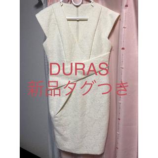 DURAS - 新品タグ付き DURAS ワンピース 定価12000