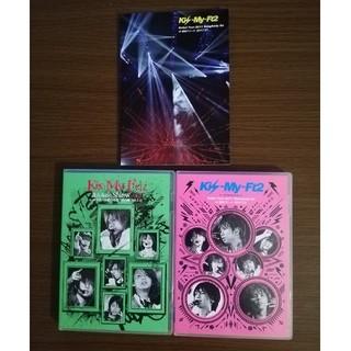 キスマイフットツー(Kis-My-Ft2)のKis-My-Ftに 逢えるde Show vol.3 at 国立代々木競技場第(ミュージック)