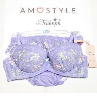 トリンプ(Triumph)のTriumph AMO'S STYLE⭐可愛い花柄刺繍ブラショーツSET B75(ブラ&ショーツセット)
