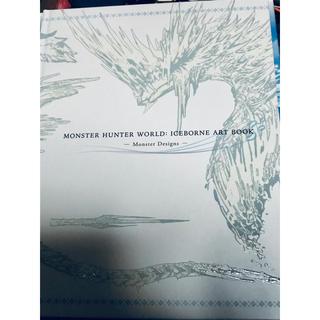 カプコン(CAPCOM)のモンスターハンターワールド アイスボーン アートブック(その他)