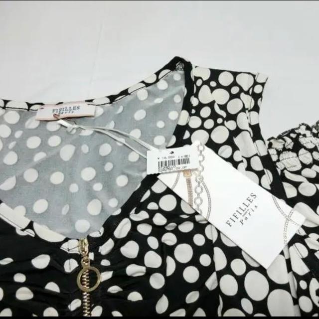armoire caprice(アーモワールカプリス)のFIFILLES フィフィーユ  ワンピース T2 レディースのワンピース(ひざ丈ワンピース)の商品写真