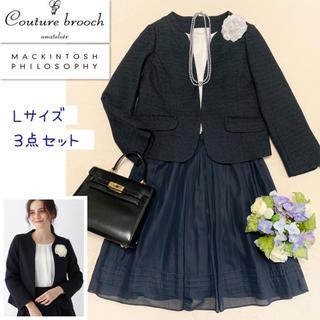 Couture Brooch - 3️⃣点【L】新品クチュールブローチ、マッキントッシュフィロソフィー、コサージュ
