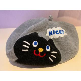 ラフ(rough)の★rough★ラフ★ネコちゃんベレー帽★猫★帽子★(ハンチング/ベレー帽)