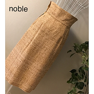 Noble - Noble のタイトスカート絹  未使用品