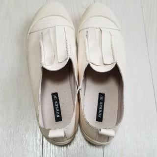ナンバーナイン(NUMBER (N)INE)のカジュアル革靴 オフホワイト(ローファー/革靴)