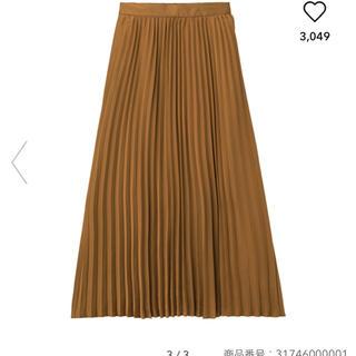 GU - GU ロングプリーツスカート