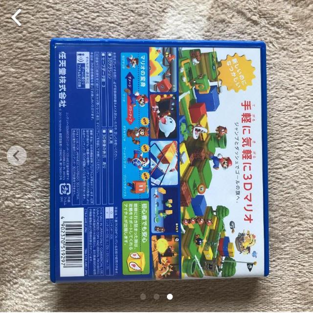 ニンテンドー3DS(ニンテンドー3DS)のスーパーマリオ3Dランド エンタメ/ホビーのゲームソフト/ゲーム機本体(家庭用ゲームソフト)の商品写真