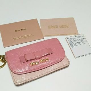 ミュウミュウ(miumiu)のミュウミュウ カードケース(名刺入れ/定期入れ)