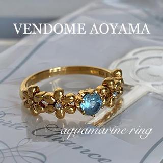 ヴァンドームアオヤマ(Vendome Aoyama)のヴァンドーム青山🕊K18YG アクアマリンリング(リング(指輪))