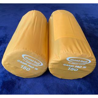 モンベル(mont bell)のモンベル スリーピングマット 2個セット(寝袋/寝具)