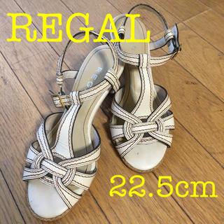 REGAL - REGAL サンダル 22.5センチ