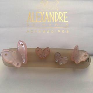 アレクサンドルドゥパリ(Alexandre de Paris)の美品 アレクサンドルドゥパリ バタフライバレッタ 蝶々(バレッタ/ヘアクリップ)