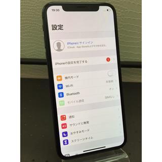 Apple - 【即日発送!】SIMフリー iPhoneX 256GB ジャンク 8887