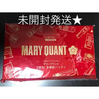 マリークワント(MARY QUANT)の【新品未開封】アンドロージー 11月号 付録 未使用 &ROSY(ポーチ)