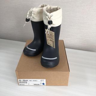 ムジルシリョウヒン(MUJI (無印良品))の新品未使用  レインブーツ 15cm~16cm(長靴/レインシューズ)