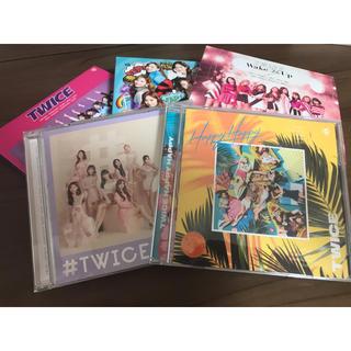ウェストトゥワイス(Waste(twice))のTWICE 日本アルバム 日本シングル まとめ売り(アイドルグッズ)