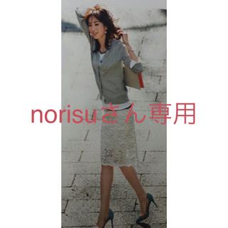 フレイアイディー(FRAY I.D)の【norisuさん専用】フレイI.D レーススカート(ひざ丈スカート)