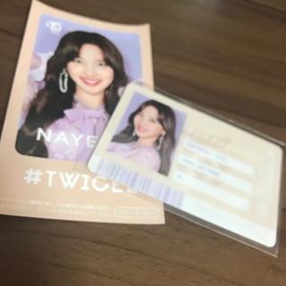 ウェストトゥワイス(Waste(twice))の#TWICE2 ナヨンセット(アイドルグッズ)