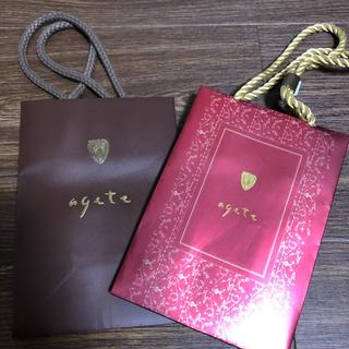 アガット(agete)のアガット ショップ袋 2枚セット(ショップ袋)