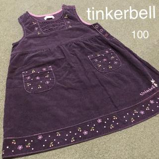 ティンカーベル(TINKERBELL)のティンカーベル ワンピース 100(ワンピース)