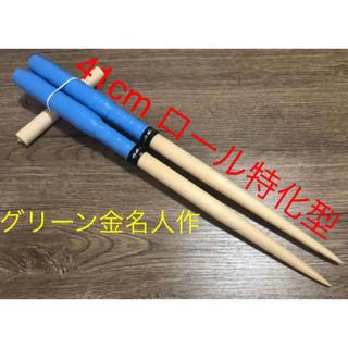 太鼓の達人 マイバチ 米ヒバ 41cm ロール特化型 連打型 高密度 光沢・艶有