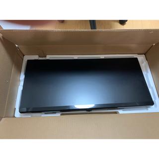 LG Electronics - LG ゲーミング モニター 29UM69G-B 29インチ 21:9