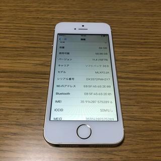 iPhone - iPhone  SE 64GB Softbank