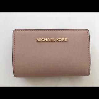 マイケルコース(Michael Kors)のマイケルコース  財布 ミニ財布  ピンク(財布)