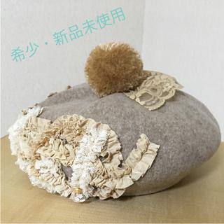 ネストローブ(nest Robe)の【希少・新品未使用】ベレー帽❁ (ハンチング/ベレー帽)