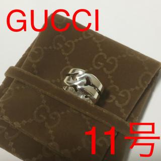 グッチ(Gucci)のグッチ 11号 ノットリング 布袋付き(リング(指輪))