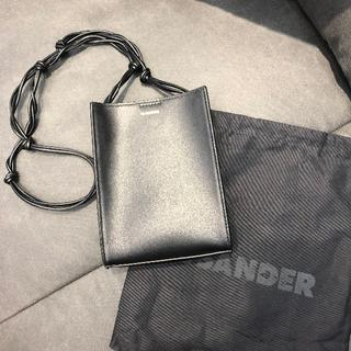 Jil Sander - JIL SANDER tangle small leather bag