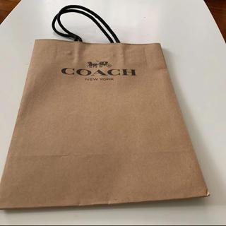 コーチ(COACH)のコーチ✴︎紙袋(ショップ袋)