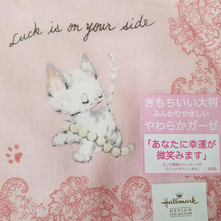 Harrods - 【新品】Hallmark(ホールマーク)ガーゼハンカチ ピンク レトロ猫