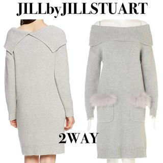 JILL by JILLSTUART - JILLbyJILLSTUARTファーニットワンピース★ジルスチュアート