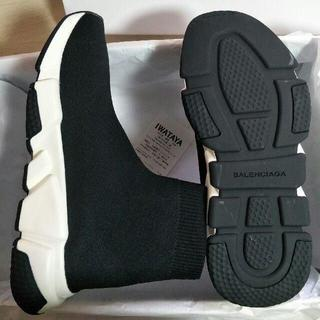 balenciaga Speed Trainer 24cm