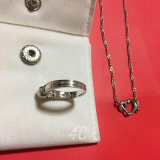 ヨンドシー(4℃)の4℃·💫お得②点リング&ブレスレット(リング(指輪))