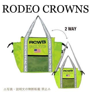 ロデオクラウンズワイドボウル(RODEO CROWNS WIDE BOWL)の⭐️新品⭐️【RODEO CROWNS】ミニトート/ショルダー 2wayバッグ★(ショルダーバッグ)