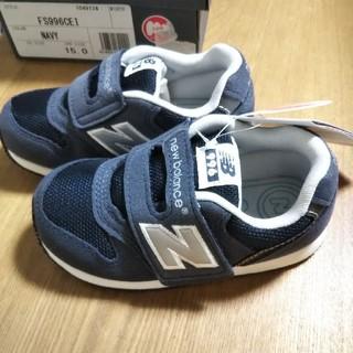 New Balance - ニューバランス 996 15cm 新品 紺 白いくすみ有り