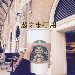 スターバックスコーヒー(Starbucks Coffee)の[❤︎遊さま専用❤︎] ハロウィンMD 3点(その他)