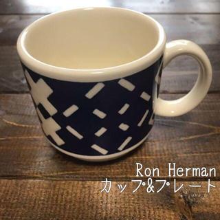 ロンハーマン(Ron Herman)のロンハーマン マグ&プレート(テーブル用品)